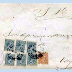 Sellos: 1897.- PLICA BICOLOR DEL JUZGADO DE MONDRAGON A VERGARA CON 7 SELLOS DEL PELON. REV. FECH.DE VERGARA. Lote 47098890