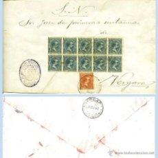 Sellos: 1897.- PLICA BICOLOR DEL JUZGADO DE MOTRICO A VERGARA CON 11 SELLOS DEL PELON. REV. FECH.DE VERGARA. Lote 47105113