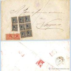 Sellos: 1900.- PLICA BICOLOR DEL JUZGADO DE EIBAR A VERGARA CON 10 SELLOS DEL PELON. REV. FECH.DE VERGARA.. Lote 47105487