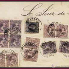 Sellos: 1898.- ALFONSO XIII.- FRONTAL DE PLICA CON 13 SELLOS, TOTAL 6,95 PTS. DE SALIDA Y FECH. DE ZUMARRAGA. Lote 47109356