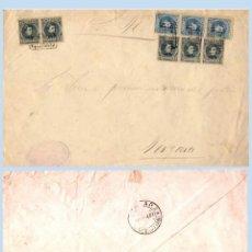 Sellos: 1901.- PLICA JUDICIAL DE PLACENCIA CON 8 SELLOS DEL CADETE BICOLOR Y CARTERIA CIRCULADA A VERGARA... Lote 47117180
