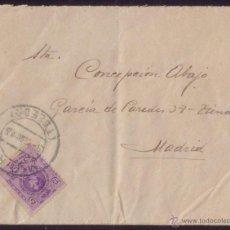 Sellos: ESPAÑA. (CAT. 270). 1915. SOBRE DE MORA A MADRID. 15 CTS. MAT. MORA/TOLEDO AZUL. MARCA DORSO. R. Lote 47558332