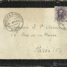Sellos: SANLUCAR DE BARRAMEDA CADIZ C DE LUTO A PARIS 1928 FRANQUEO 40 CTS. Lote 47584911