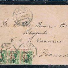 Sellos: 1932 FIÑANA (ALMERIA) A GRANADA. EDIFIL 595(3). Lote 47701672