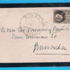 Sellos: FIÑANA (ALMERIA) A GRANADA EDIFIL 655. Lote 47717431