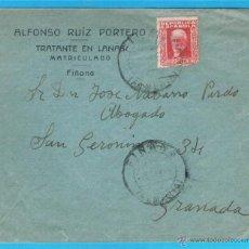 Sellos: FIÑANA (ALMERIA) A GRANADA EDIFIL 659. Lote 47717634