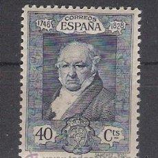 Sellos: AÑO 1930 - QUINTA DE GOYA EN LA EXPO DE SEVILLA - EDIFIL 510. Lote 47789926