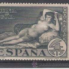 Sellos: AÑO 1930 - QUINTA DE GOYA EN LA EXPO DE SEVILLA - MAJA DESNUDA - EDIFIL 514. Lote 47789984