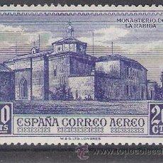 Sellos: AÑO 1930 - MONASTERIO DE LA RABIDA - DESCUBRIMIENTO DE AMERICA - EDIFIL 551. Lote 47807959