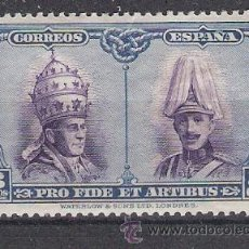Sellos: ESPAÑA AÑO 1928 - PRO CATACUMBAS (SERIE SANTIAGO) - EDIFIL 421. Lote 47861750