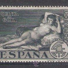 Sellos: AÑO 1930 - QUINTA DE GOYA EN LA EXPO DE SEVILLA - MAJA DESNUDA - EDIFIL 514. Lote 122171278