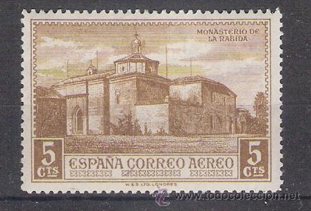 AÑO 1930 - MONASTERIO DE LA RABIDA - DESCUBRIMIENTO DE AMERICA - EDIFIL 547 (Sellos - España - Alfonso XIII de 1.886 a 1.931 - Nuevos)