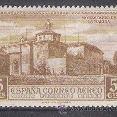 Sellos: AÑO 1930 - MONASTERIO DE LA RABIDA - DESCUBRIMIENTO DE AMERICA - EDIFIL 547. Lote 47862347