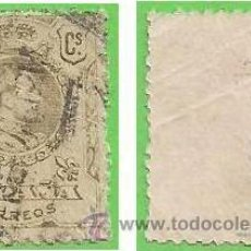 Sellos: EDIFIL 267. ALFONSO XIII. - TIPO MEDALLÓN. (1909-1922).. Lote 48348379