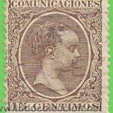 Sellos: EDIFIL 219. ALFONSO XIII. - TIPO PELÓN. (1889-1899).. Lote 48349388