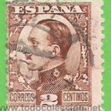 Selos: AÑO 1931. EDIFIL 490. ALFONSO XIII. - TIPO VAQUER DE PERFIL. 1931. Lote 48354471