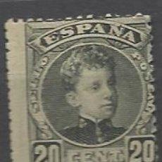 Sellos: ESPAÑA Nº 247 CATALOGO EDIFIL NUEVO GOMA ORIGINAL CHARNELA. Lote 48437676