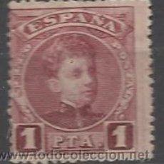 Sellos: ESPAÑA Nº 253 CATALOGO EDIFIL NUEVO GOMA ORIGINAL CHARNELA. Lote 48438051