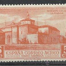 Sellos: DESCUBRIMIENTO DE AMERICA 1930 EDIFIL 559 NUEVO*. Lote 136497177
