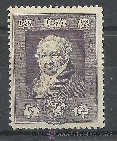 GOYA 1930 EDIFIL 503 NUEVO* (Sellos - España - Alfonso XIII de 1.886 a 1.931 - Nuevos)
