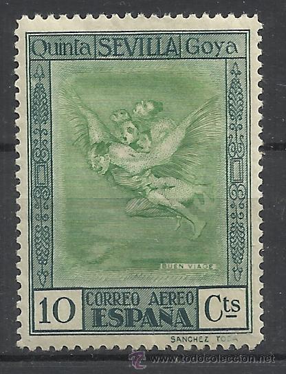 QUINTA DE GOYA 1930 EDIFIL 519 NUEVO* (Sellos - España - Alfonso XIII de 1.886 a 1.931 - Nuevos)
