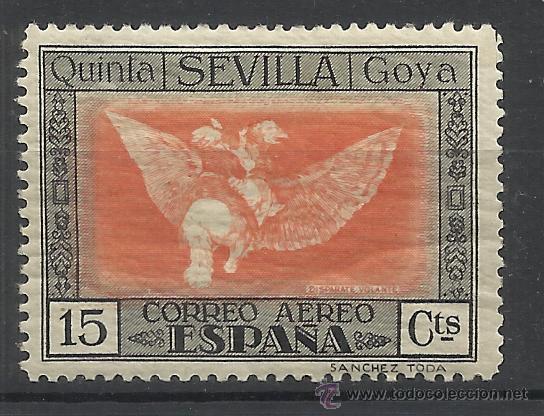 QUINTA DE GOYA 1930 EDIFIL 520 NUEVO* (Sellos - España - Alfonso XIII de 1.886 a 1.931 - Nuevos)