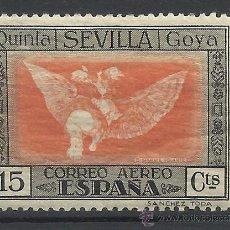 Sellos: QUINTA DE GOYA 1930 EDIFIL 520 NUEVO*. Lote 173593820