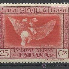 Sellos: QUINTA DE GOYA 1930 EDIFIL 522 NUEVO*. Lote 191091231
