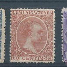 Sellos: R2/ ESPAÑA ALFONSO XIII, NUEVOS* SEÑAL FIJASELLOS, CAT. 39,50€. Lote 48684995