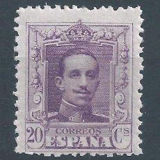 Sellos: R3/ ESPAÑA 1922/30, ALFONSO XIII, CAT. 17,00€ , TIPO VAQUER, NUEVO** S/F. Lote 48686392