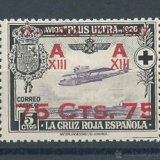 Sellos: R25/ 1927, XXV ANIVERSARIO JURA CONSTITUCION, ALFONSO XIII, EDF. 388 CAT. 14,5€ NUEVO** S/F. Lote 101969623