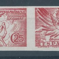 Sellos: R3/ ESPAÑA, PEGASO EN NUEVO SIN CHARNELA, EDF. 899 S, CAT. 64 €. Lote 48686630