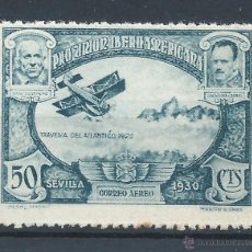 Sellos: R3/ ESPAÑA 1930, CORREO AEREO, CAT. 11,75€, NUEVO** SIN FIJASELLOS. Lote 48779229