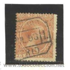 Selos: ESPAÑA 1889-99 - EDIFIL NRO. 225 - ALFONSO XIII - USADO. Lote 48875735