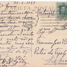 Sellos: POSTAL DE SALAMANCA A PORTUGAL FRANQUEO MIXTO MEDALLÓN VAQUER. 1927. RARA. Lote 49240809
