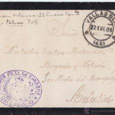 Sellos: SOBRE CON CARTA DE VALLADOLID A ADALID CON FRANQUICIA DE CORREOS. 1908. Lote 49242105