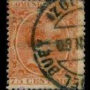 Sellos: EDIFIL 225 CABEZA DEL BUEY. Lote 6310283