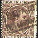 Sellos: EDIFIL 219 CARTERIA DADAJOZ VALENCIA DE LAS T.. Lote 8241810