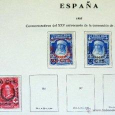 Sellos: XXV ANIVERSARIO DE LA CORONACIÓN DE ALFONSO XIII. Lote 49560212