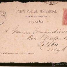 Sellos: ESPANA & LA CORUNA, VISTA DESDE EL MUELLE DE LINARES RIVAS, LISBOA 1903 (13). Lote 49607957