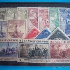 Sellos: DESCUBRIMIENTO DE AMÉRICA AÑO 1930 EDIFIL 531/46 NUEVOS**. Lote 49757405