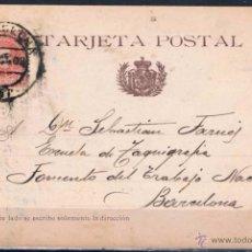 Sellos: BARCELONA. POSTAL CIRCULADA CON SELLO 10 CTS DEL CADETE. Lote 49895584