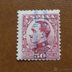 Sellos: ALFONSO XIII 30 CENTIMOS. Lote 49901126