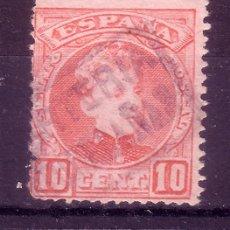 Selos: MM16- ALFONSO XIII CADETE MATASELLOS CARTERÍA RIUDECAÑAS TARRAGONA. Lote 50030138
