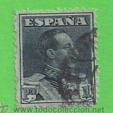 Selos: EDIFIL 321. ALFONSO XIII. - TIPO VAQUER DE PERFIL. (1922-1930).. Lote 50163550