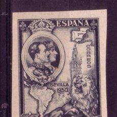 Sellos: AA16-IBEROAMERICANA 10 PTS CAMBIO DE COLOR NUEVO (*) SIN GOMA. Lote 50208504