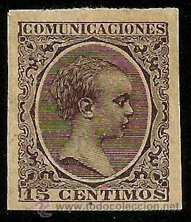 EDIFIL 219 SIN DENTAR (Sellos - España - Alfonso XIII de 1.886 a 1.931 - Nuevos)