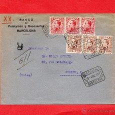 Sellos: ESPAÑA=PRECIOSA CARTA CIRCULADA DE BARCELONA A SUIZA CON SELLOS DE ALFONSO XIII=VER+. Lote 50456494