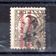 Sellos: ED.Nº 594 ALFONSO XIII SOBRECARGADO. Lote 176208643