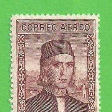 Sellos: EDIFIL 553. DESCUBRIMIENTO DE AMÉRICA - VICENTE YÁÑEZ PINZÓN - C. AÉREO. (1930).* NUEVO CON SEÑAL.. Lote 51301190